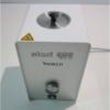 Hộp nhiệt thanh trùng( máy tiệt trùng dụng cụ cấy)